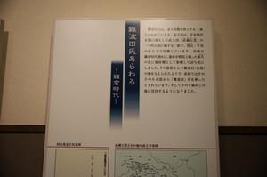 Img_0690