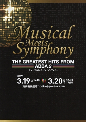 Musical-meets-symphony1